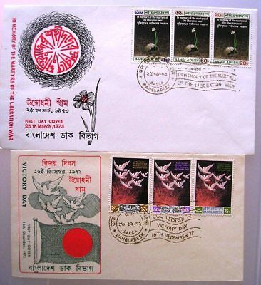 Bangladesh 1972 & 1973 - Two First Day Covers FDC - (54)
