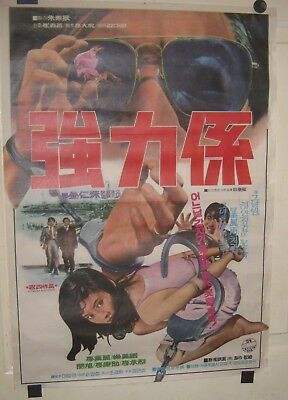 Asian Cop Drama Kidnapped Girl In Bondage 1970's Korean Cinemascope Movie Poster