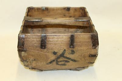 Vintage Chinese Wood Rice Grain Harvest Bucket Handle Wooden Traditional Design