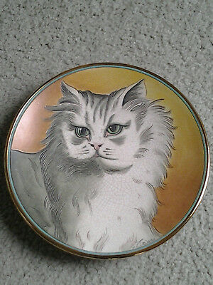 PERSIAN CAT 1974 VENETO FLAIR LTD ED ETCHED MOSAIC COLLECTOR PLATE made in ITALY