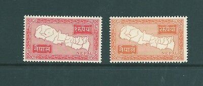 NEPAL - 1954 Map MINT stamps - High Values SG95 & 96