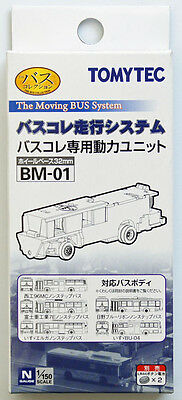 Tomytec BM-01 Moving Bus System Motorized Chassis 1/150 N scale