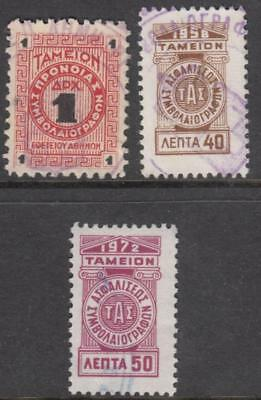 Greece Solicitors Pensions Revenues Bft #1 #11 #19 used 1950//72 cv $17