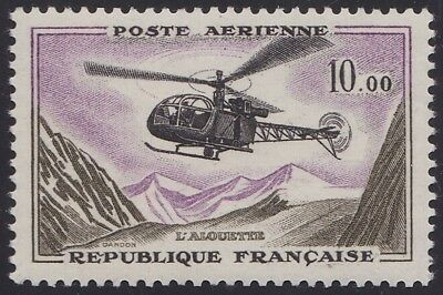 1960 FRANCE PA N°41** Avion HELICOPTERE ALOUETTE TB,  Plane Helicopter MNH