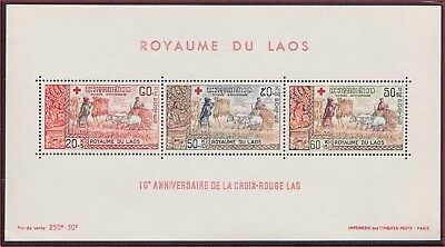 LAOS Bloc N°39** Croix-rouge, 1967 Laos Red Cross Sheet Sc#B11a MNH