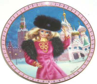 Barbie Plate Visits Russia High Fashion Barbie Collectors Danbury Mint