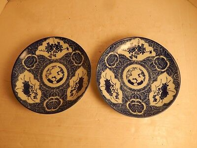Vintage Antique Chinese / Japanese IMARI Arita Blue & White Bowl Pair