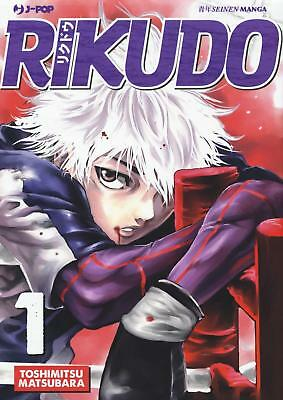 manga - RIKUDO N. 1-2-3-4-5-6-7-8 - sequenza completa - j-pop ITALIANO