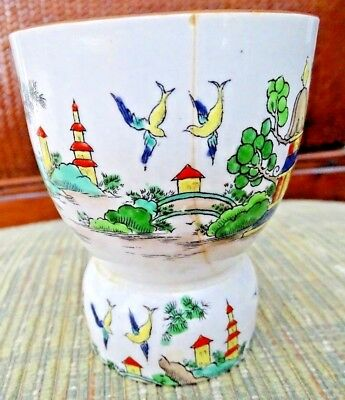 Vintage Crown Staffordshire Ye Olde Willow Large Egg Cup #5356
