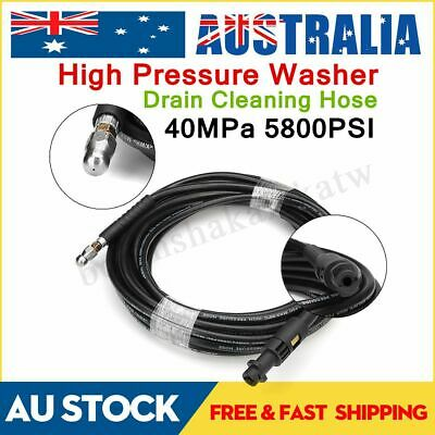 5800PSI High Pressure Washer Hose Pipe Drain Cleaner Set Kit 15M Fit For KARCHER