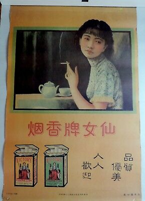 Vtg 1930's Chinese Advertising Poster Victory Cigarettes Woman Smoking Tobacco