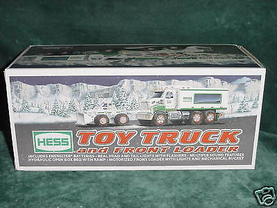 2008 Christmas Vacation Beach Hess Truck & Front End Loader Toys 08 Mint In Box