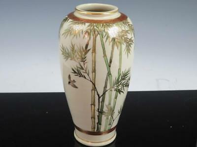 Vintage Japanese Porcelain Hand Painted Vase With Bamboo Birds