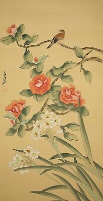 "掛軸1967 CHINESE HANGING SCROLL ""Bird, Peony and Narcissus""  @f522"