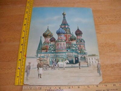Lillian A Hunter watercolor painting 1895 Church of Vassili 11x8.5 Moscow Russia