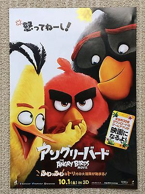 The Angry Birds Movie 2016 Japanese  Promo Movie Flyer Rare