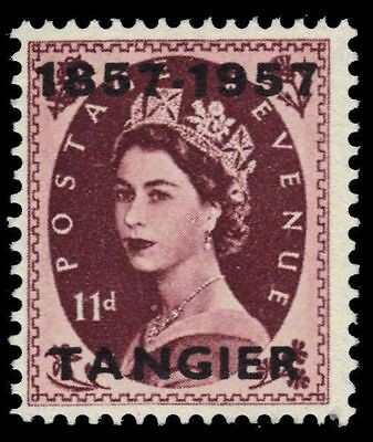 BRITISH OFFICES in MOROCCO 605 (SG336) - Queen Elizabeth II (pf47848)