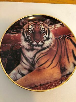 """Franklin Mint The Imperial Tiger Collector Plate Artist Ron Kimball 8"""" Cat Lover"""