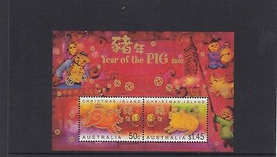CHRISTMAS IS  2007  Year of the PIG MINISHEET MNH.
