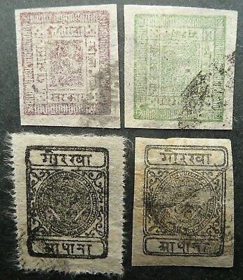 Nepal Selection Of 4 Early Classic Imperf Stamps - Fine Used - See!