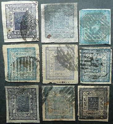 Nepal Selection Of 9 Mainly Blue Used Early Classic Imperf Stamps - Interesting!