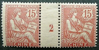 FRENCH POST OFFICES CHINA 1902-03 PAIR OF LIGHT-RED 15c STAMPS - MINT - SEE!