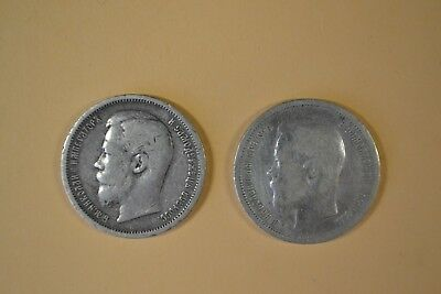 Russia Empire 50 Kopeks 1899 (АГ) – two silver coins lot