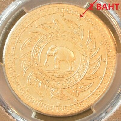 1863 Thailand Rama IV 2 Baht Silver Coin PCGS KM-Y12  UNC Details