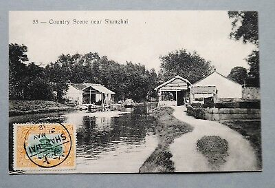 AK Shanghai Country Scene -  Ansichtskarte 1912 China 2 Cents