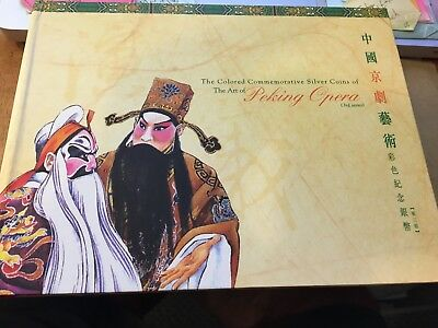 2001 The Art Of Peking Opera Silver 4 Coin Set 3Rd Series