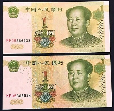 Broadleaf Orchid UNC #SO78 CHINA Banknote 1999 1 Yuan P895a Special Edition