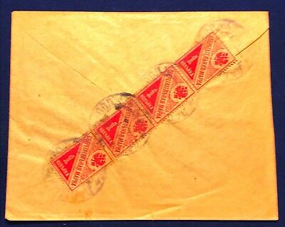 Russia Cover to Romania 1921.11.22. w/Strip of Four 1k red Postal Savings Stamp