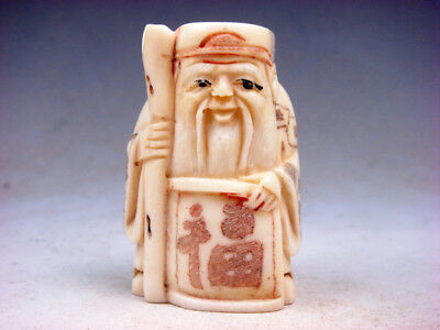 Bone Detailed Hand Carved Japan Netsuke Sculpture Old Man Cane Scroll #07101806