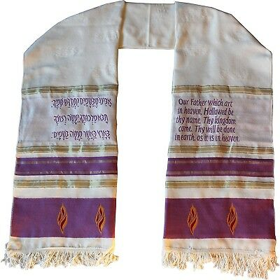 "Scarf Lords Prayer Purple (63""x15"")"