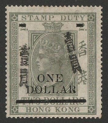 HONG KONG 1897 'ONE DOLLAR' on QV Stamp Duty $2, perf 15x14, with 2 Chinese h/s.