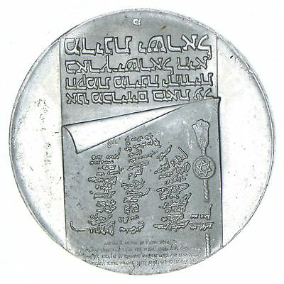 Roughly Size of Silver Dollar 1973 Israel 10 Lirot World Silver Coin 25.9g *501