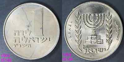 Israel 1 LIRA 1963 5723 with large animals almost uncirculated FREE SHIPPING