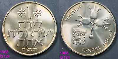 Israel 1 LIRA 1968 5728 almost uncirculated coin FREE SHIPPING