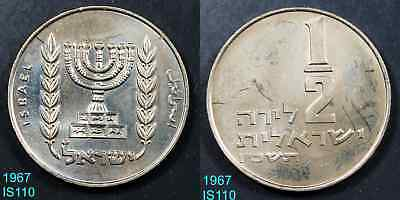 Israel 1/2 LIRA 1967 5727 almost uncirculated coin FREE SHIPPING