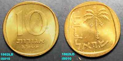 Israel 10 Agorot 5722 1962 large date circulated coin