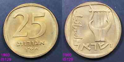 Israel 25 Agorot 5720 1960 almost uncirculated FREE SHIPPING