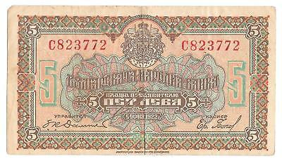 1922 5 Leva Note Bulgaria - Circulated