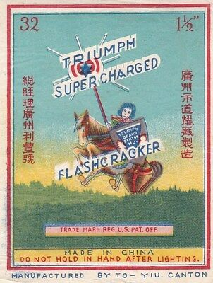 Chinese Firecracker Label Triumph Brand (Knight on Horseback);Excel. Condition*d