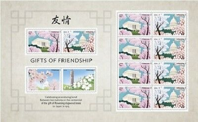 USPS Sealed Package! Japan Souvenir Sheet. Gifts of Friendship Forever Stamps