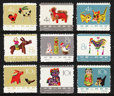 P.r. China — Scott 737-745 — 1963 Toys Set — Mnh Ngai — Scv $27.00