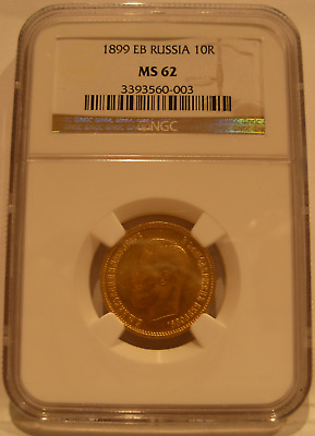 Russia 1899 EB Gold 10 Roubles NGC MS62 Nicholas II