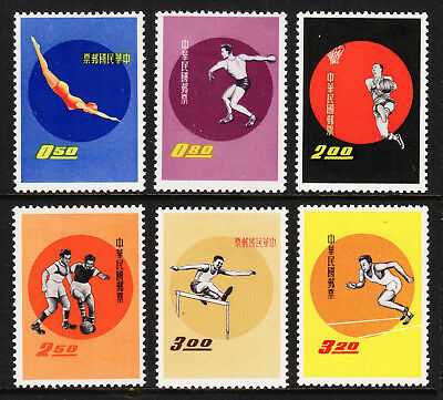 Rep. Of China (Taiwan) — Scott 1284-1289 — 1960 Sports Set — Mh — Scv $16.75