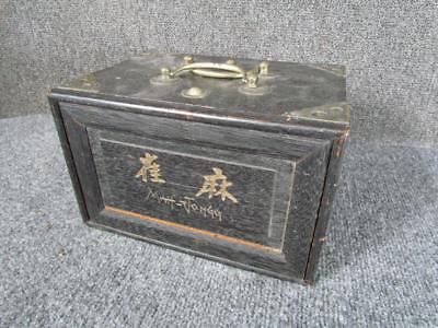 Antique Chinese Mahjong Game Set With Box , 146 Pcs.