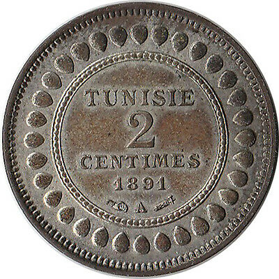 1891 Tunisia (French) 2 Centimes Coin Silver Plated KM#220