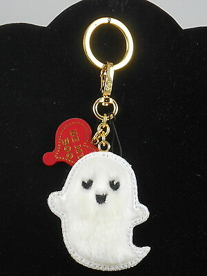 Juicy Couture White Faux Fur BE MY BOO Ghost Heart Bag Charm Key Fob Keychain